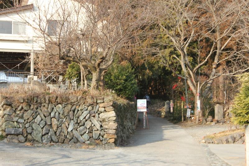 2014-02-01_00025_宝登山