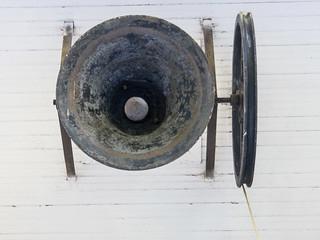 School bell - 2