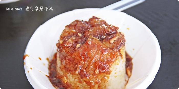 台中 清水 阿財米糕
