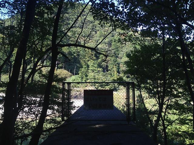 秣の滝 砂防ダム