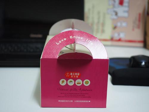 高雄唯王食品-便宜精緻的開會餐盒餐包 (1)