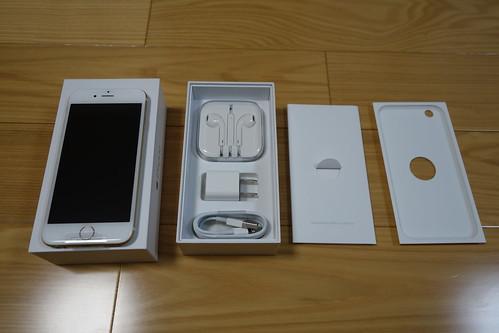 DSC00359.JPG