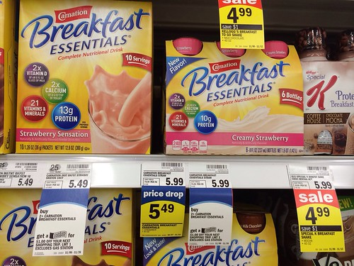 Breakfast essentials coupon