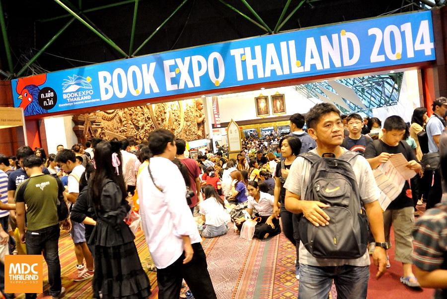 MDC-Book-Expo2014_85