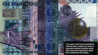 Kazakhstani tenge banknote