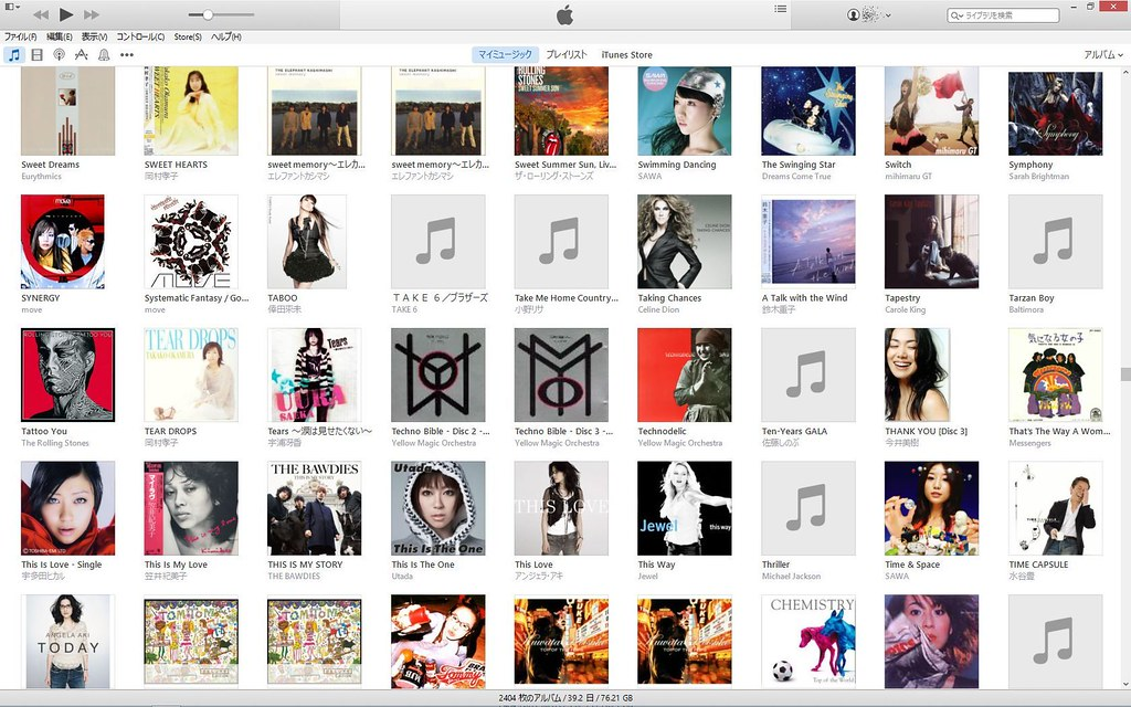 iTunes12 #1