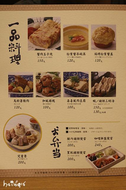 IMG_7106_副本