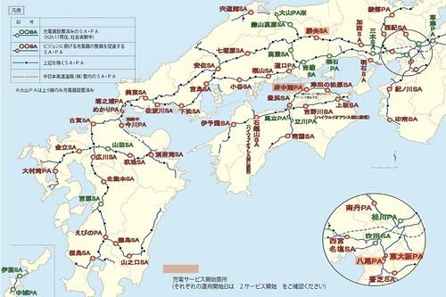 NEXCO西日本管内 急速充電設備 一覧(ビジョン(地図))
