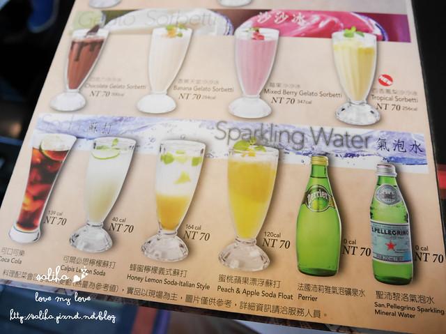 板橋大遠百古拉爵下午茶 (7)