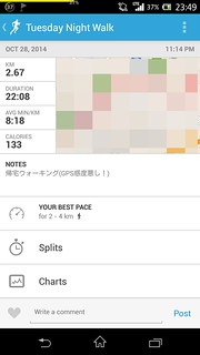 20141028_RunKeeper(Walking)