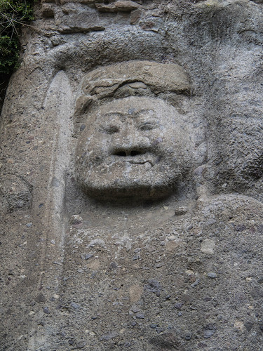 Giant carving of Fudō Myōō