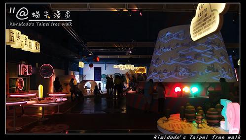 台北FUN樂園 (6)