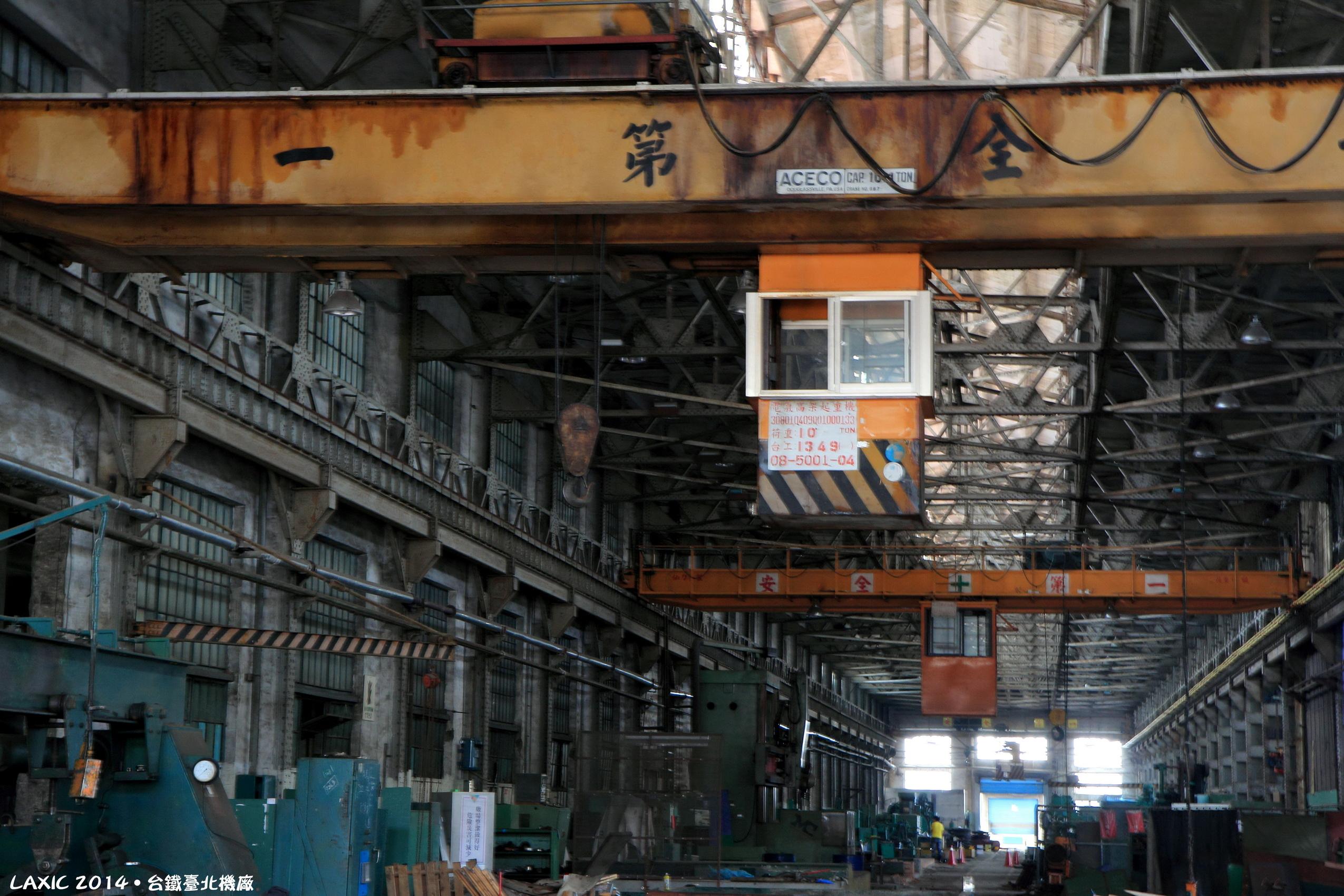 2014.10 台鐵臺北機廠