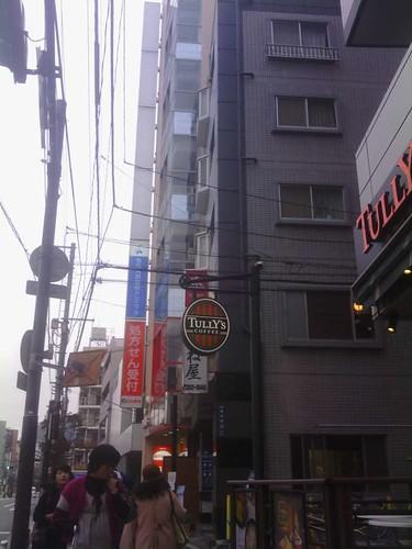 20141111-010530.jpg