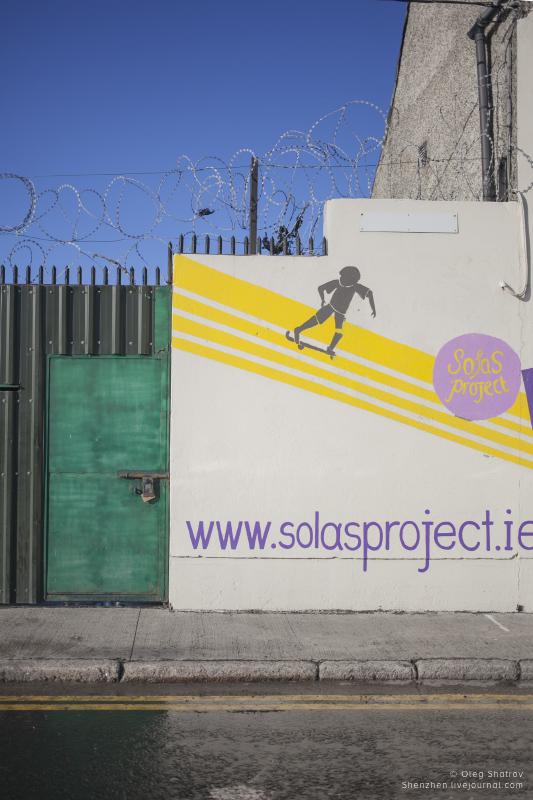 Barbwire Solas Skate Project