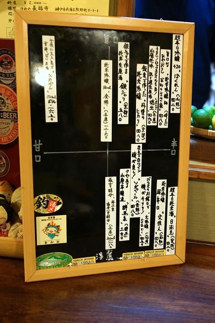 20141019はんなり祇園