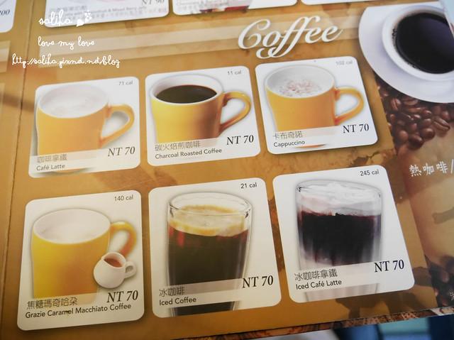 板橋大遠百古拉爵下午茶 (4)