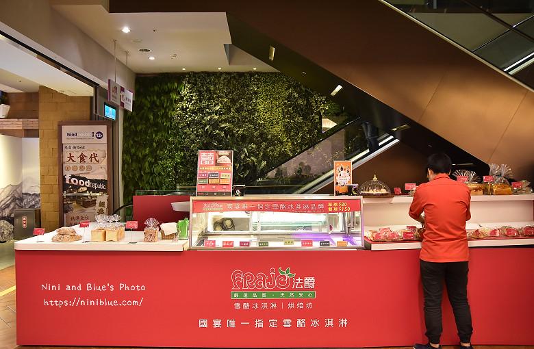 Emack & Bolio's台中大遠百冰淇淋21