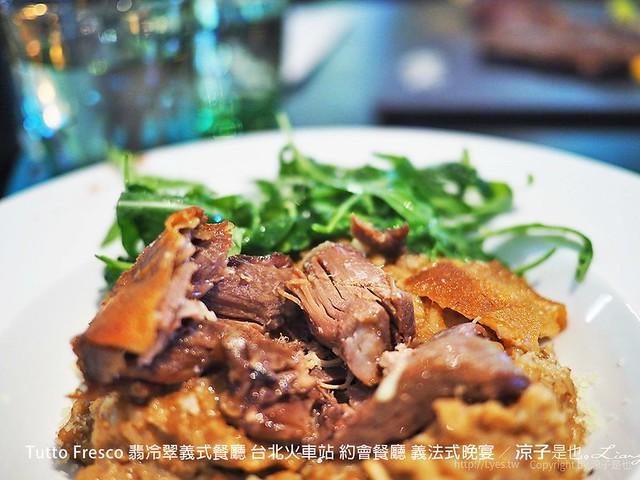 Tutto Fresco 翡冷翠義式餐廳 台北火車站 約會餐廳 義法式晚宴 56