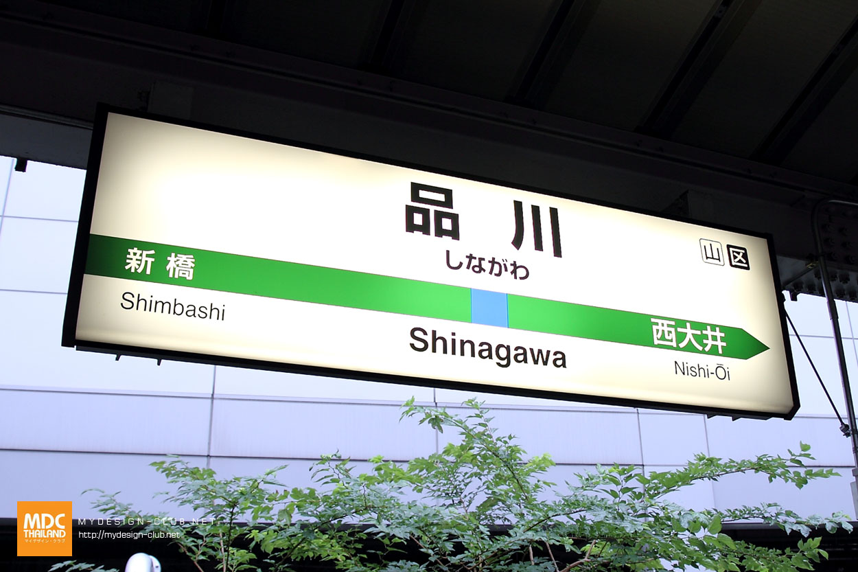 MDC-Japan2015-594