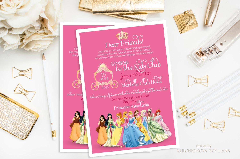 приглашение-принцесса