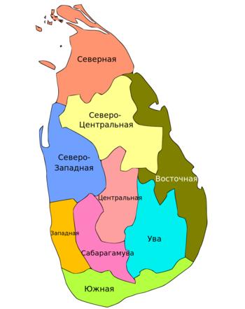 провинции