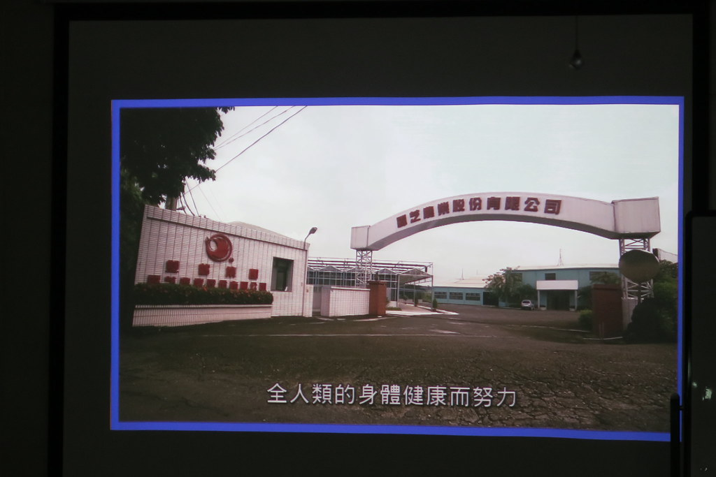 台南市白河區雙鶴靈芝農場 (14)