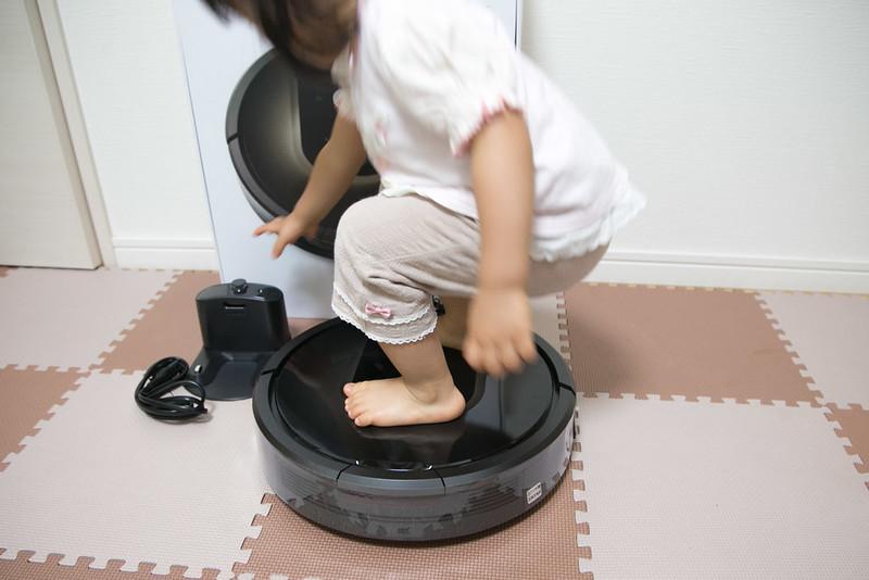 Roomba980-8