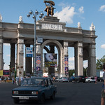 La expo soviética