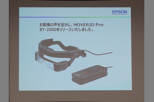EPSON MOVERIO Workshop 2015 Autumn 10