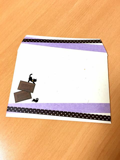 チョコ柄封筒(作り直し)