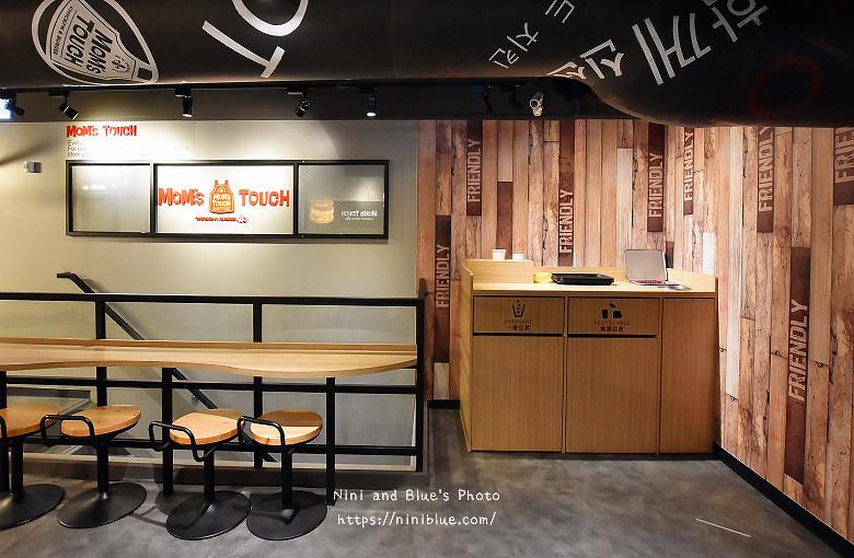 moms touch韓國炸雞店台中店一中街0001