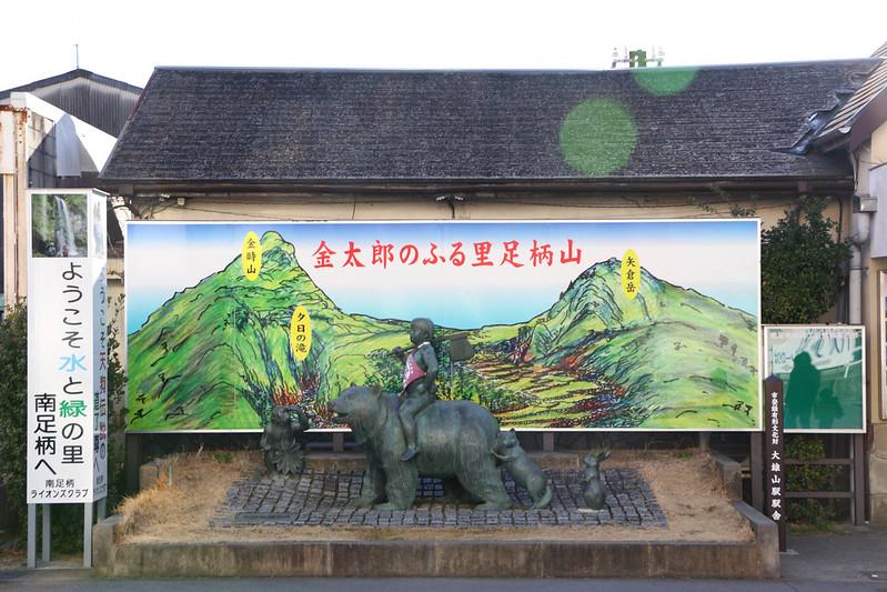 20150214-明神ヶ岳-0023.jpg