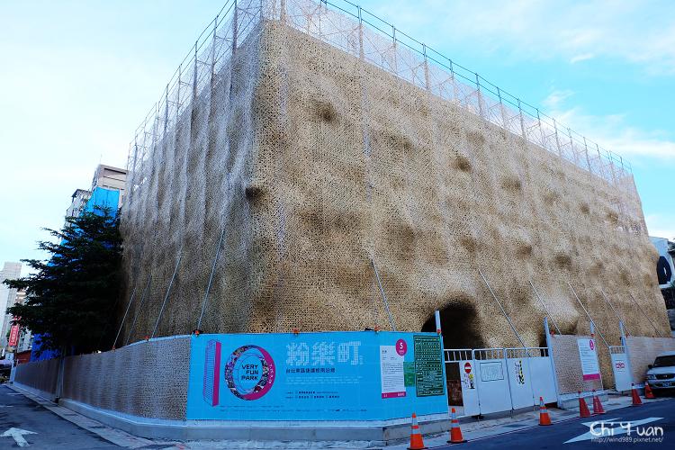 2015粉樂町-2-01.jpg