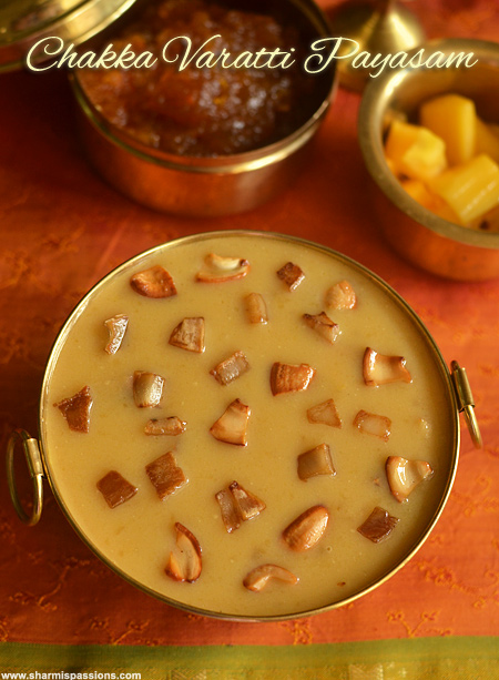 Chakka Varatti Payasam Recipe