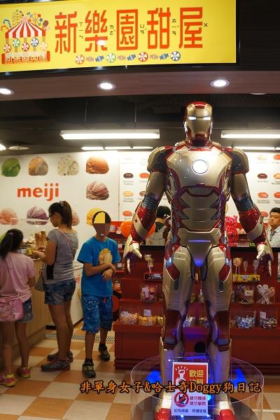 台北兒童新樂園32