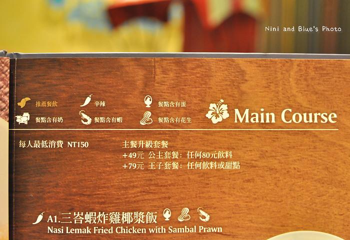 20617393714 1618cc6b9a b - 【熱血採訪】大馬時代,台中中科商圈的馬來西亞異國料理