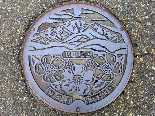 Hatsuda Kakizaki Nigata, manhole cover (新潟県柿崎町初田地区のマンホール)