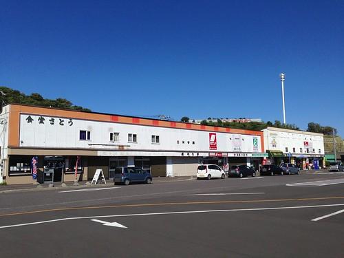 rishiri-island-oshidomari-ferry -terminal-outside-syokudo