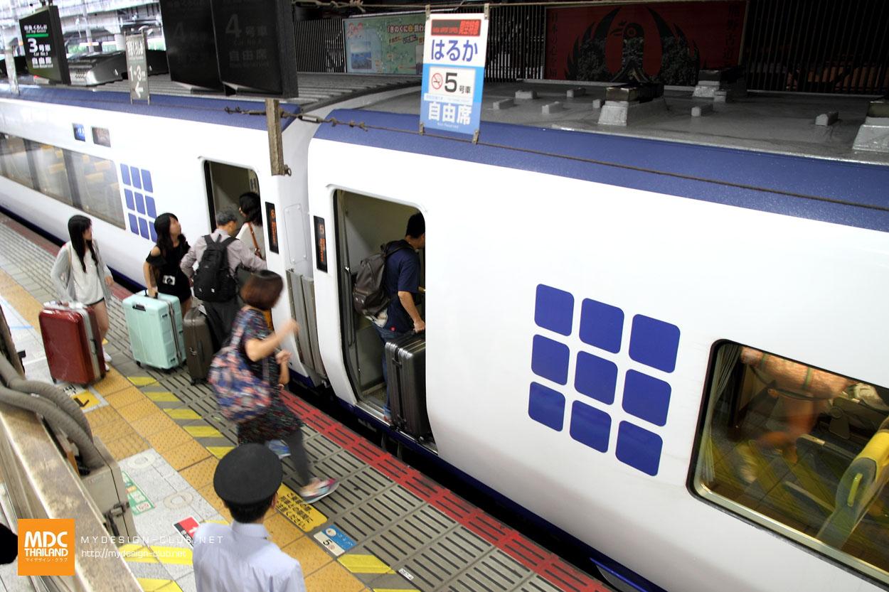 MDC-Japan2015-1224