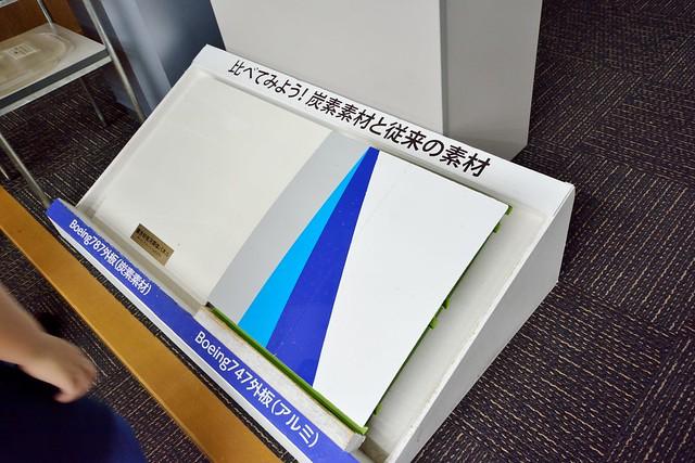 ボーイング機で使用される炭素素材の写真