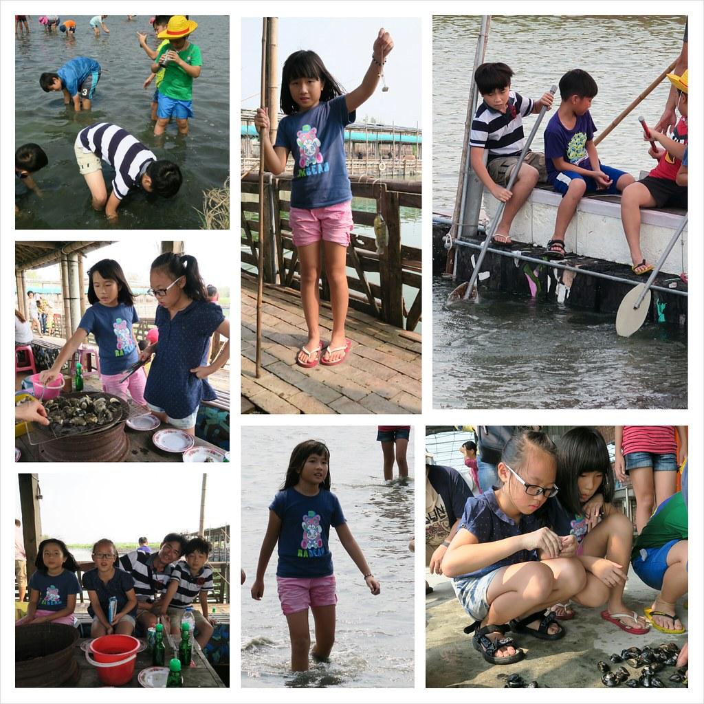 方舟魚場 (4)