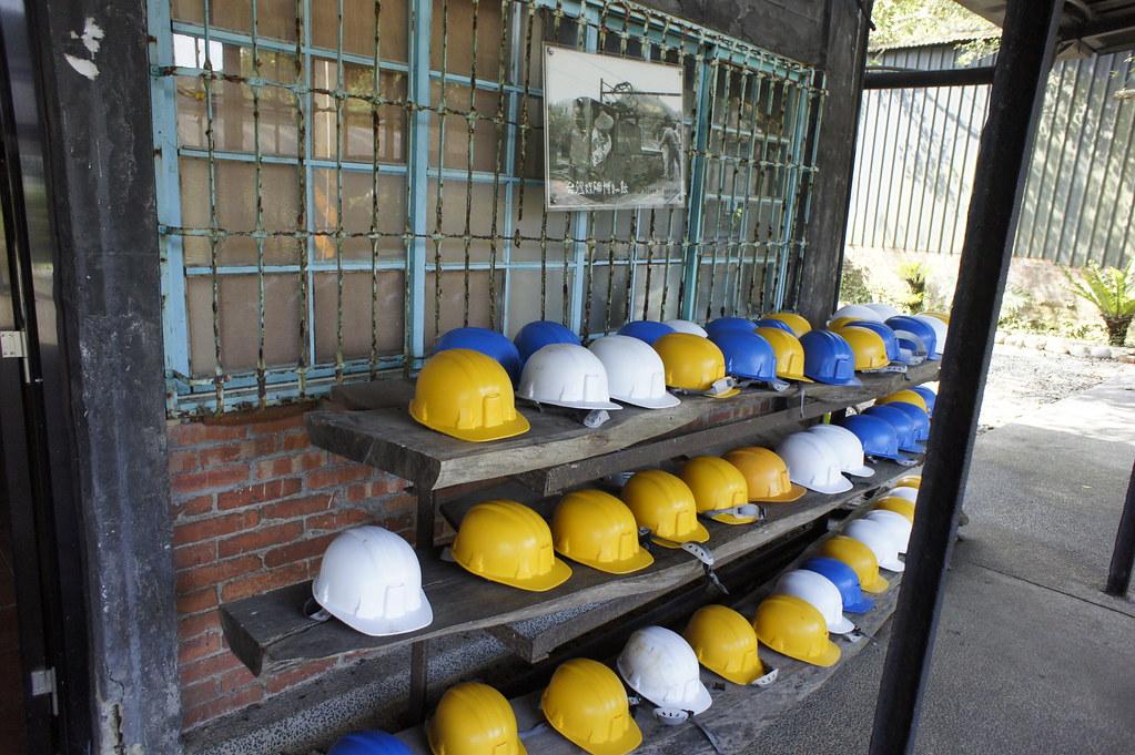 新北市瑞芳區新平溪煤礦博物館 (14)