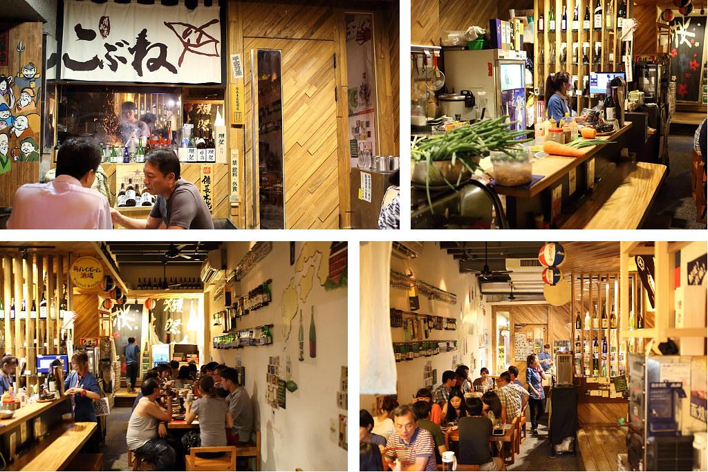20150911台南-小方舟串燒酒場 (4)