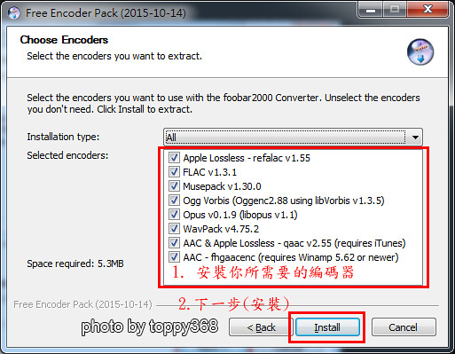 foobar2000_Encoder_Pack 5