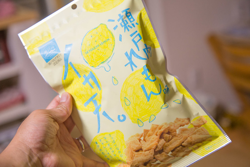 ikaten_lemon-1