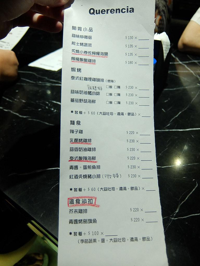 這是第二次去吃的時候,可以點餐的菜單