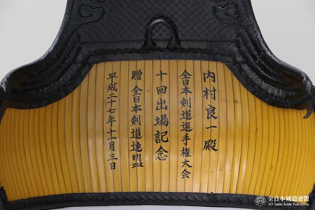63rd All Japan KENDO Championship_019