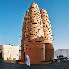 Katara Bird Towers #Doha #Qatar 📷👤@imariasaeedd Like ❤ Comment 👇 Tag 👬 TAG YOUR Awesome Photos 👉 #Qatarism