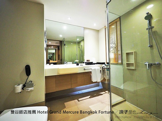 曼谷飯店推薦 Hotel Grand Mercure Bangkok Fortune 200